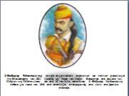 irwes-1821-2