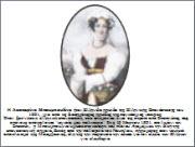 irwes-1821