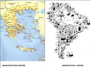 αρχαιολογικος-παραγωγικος-χαρτης-νηπιαγωγειο