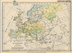 ιστορικός-χαρτης-για το νηπιαγωγειο